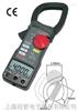 日本三和DCM2000R钳形电流表