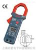 日本三和DCL1000交流电流钳形电流表