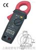 日本三和DCM60/DCM60L交流电流钳表