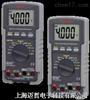 日本三和RD700/RD701多功能数字万用表