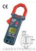 日本三和DCL1200R交流电流钳式电流表