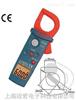 日本三和DCL10交流电流钳表