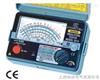MODEL 3315/3316  絕緣電阻計