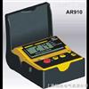 AR910接地電阻測試儀