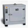 GZX-DH202-A0真空干燥箱