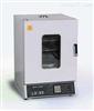 LG-50理化干燥箱