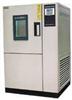 GDJS高低溫交變濕熱試驗箱