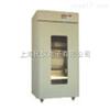XT5107-IH100/HWS100/IH150/HWS150/IH250/HWS250恒温恒湿培养箱