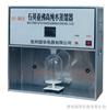 SYZ-A\B石英亚沸高纯水蒸馏器