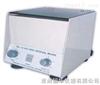 YXJ-2 高速台式电动离心机