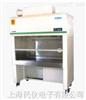 BHC-1300 ⅡA/B3/BHC-1800 ⅡA/B3生物安全柜BHC-1300 ⅡA/B3/BHC-1800 ⅡA/B3