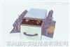 HY-1型垂直多用振荡器