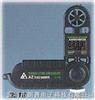 AZ8918风速/风温/湿度计台湾衡欣AZ8918风速/风温/湿度计