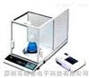 ESJ200-4电子天平沈阳龙腾ESJ200-4电子天平