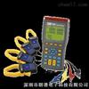 TES-3600三相电力分析仪台湾泰仕TES-3600三相电力分析仪