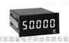 DM-5  5位数可程式数位电表台湾七泰DM-5  5位数可程式数位电表
