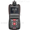 CJ500-N2H4手持式多功能肼分析儀