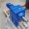 RC137/RC77/1:381紫光RC系列硬齿面减速机