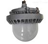 NFC9186-海洋王同款LED平台灯应急照明灯