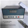 OZ711-MCY-20L脉冲喷吹控制仪报价