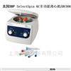 SBC0060-230V医用血液离心机