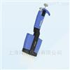 十二道移液器P4812-10/P4812-50/P4812-200