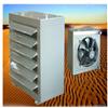 NF111-Z314Z型蒸汽暖风机报价