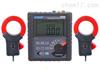 ETCR3200双钳多功能接地电阻测试