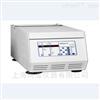 3K15 Sigma高速冷冻离心机