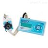 Split2便携式粉尘检测仪0.01-200mg/m3