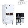 MCJC-2200磨床粉尘集尘机