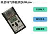 英思科气体检测仪GB Pro