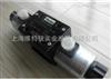 PARKER派克5通弹簧复位式G 1/4通用电磁阀