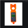 ETCR9100-高高压钳形电流表