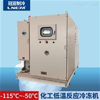 关于小型低温制冷机组我们要掌握哪些知识