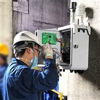 非甲烷总烃TVOC在线监测系统应付安监检查
