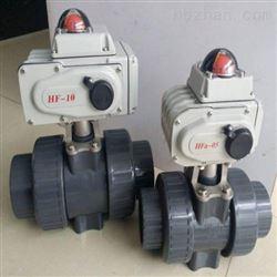 Q911F电动PVC塑料球阀